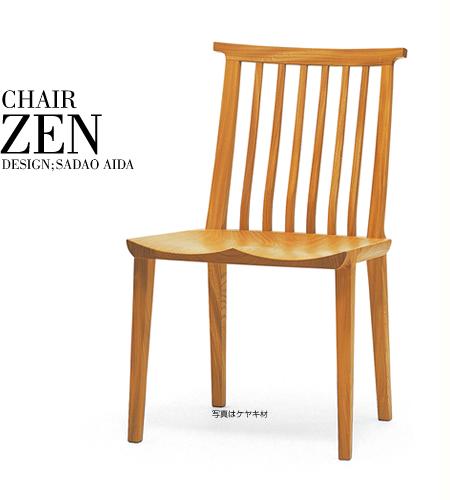 Chair_zen