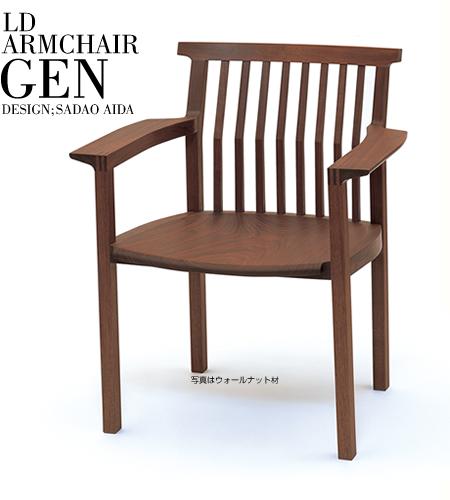 Ld_armchair_gen